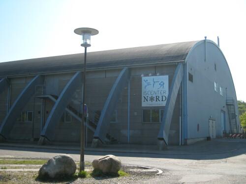 Ishallen Nord - Danish Hockey Arena in Frederikshavn
